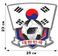 Наклейка фаната сборной Кореи.