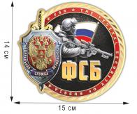 """Наклейка """"ФСБ России"""""""