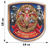 Наклейка к Юбилею Военной разведки (15x14 см)