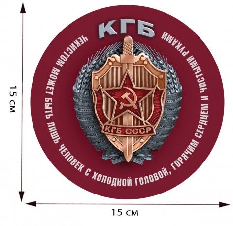 Наклейка КГБ на авто