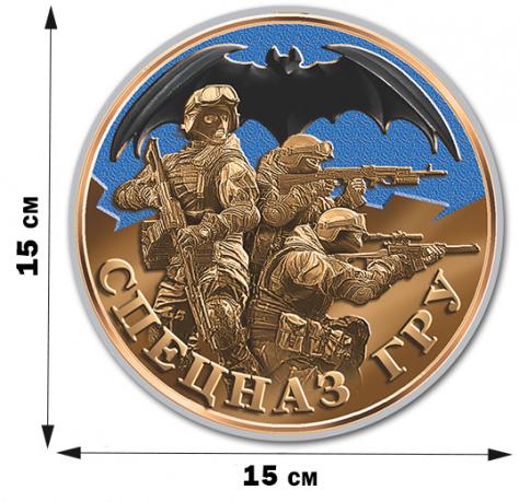 """Наклейка """"Медаль Спецназа ГРУ"""""""