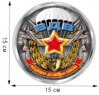 """Наклейка """"Медаль ВДВ"""""""