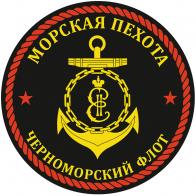 """Наклейка """"Морская пехота ЧФ"""""""