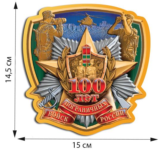 """Наклейка на авто """"100 лет ПВ России"""" (14,5x15 см)"""