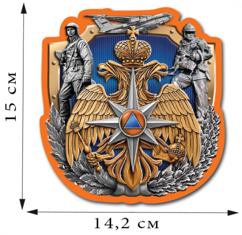 "Наклейка на авто ""Эмблема МЧС"" (15x14,2 см)"