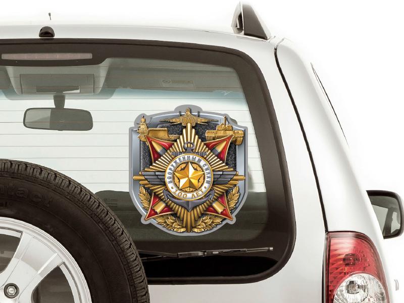 Заказать наклейку на авто к 100-летнему юбилею ВС России с доставкой