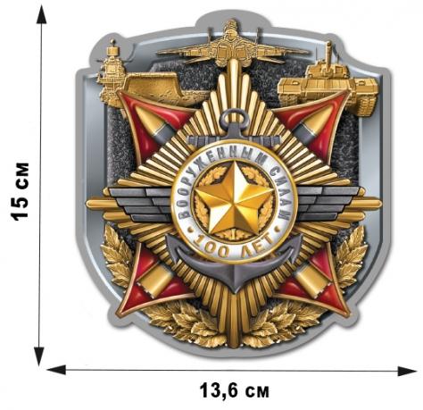 Наклейка на авто к 100-летнему юбилею ВС России (15x13,6 см)