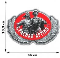 """Наклейка на авто """"Красная Армия"""" (10,3x15 см)"""