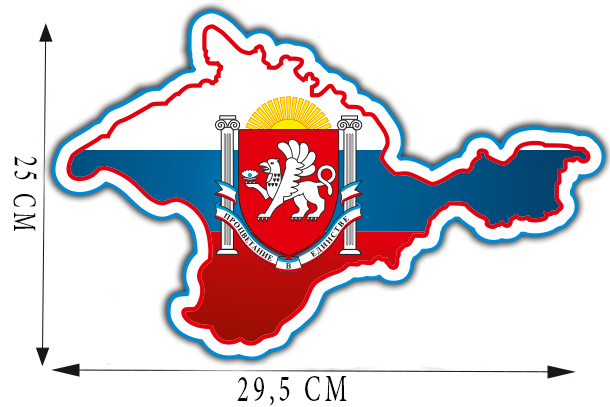 """Наклейка на авто """"Крым"""""""