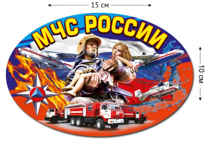 """Наклейка на авто """"МЧС России"""""""