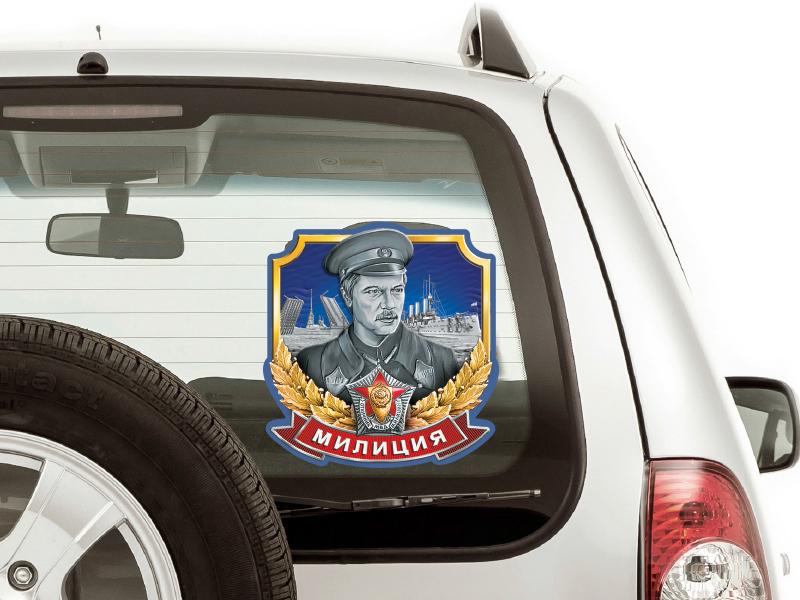 """Заказать наклейку на авто """"Милиция"""" в Военпро"""