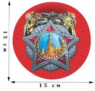 Наклейка на авто «Орден Победы СССР» к 9 мая