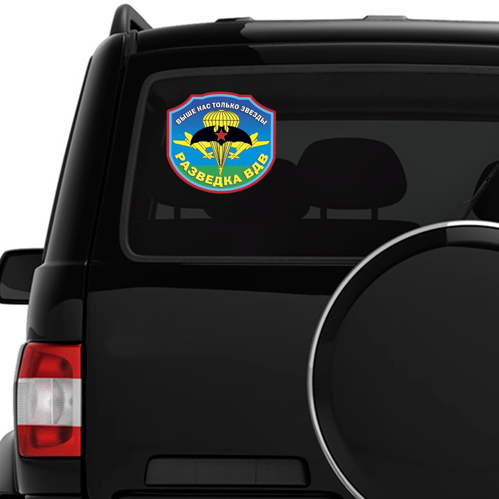 """Наклейка на авто """"Разведка ВДВ"""" от Военпро"""