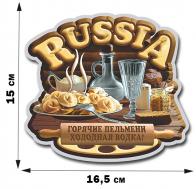 Очень душевная наклейка на авто «Russia – горячие пельмени, холодная водка». Оригинальная дизайнерская идея и прикольный сувенир по цене 49 рублей!