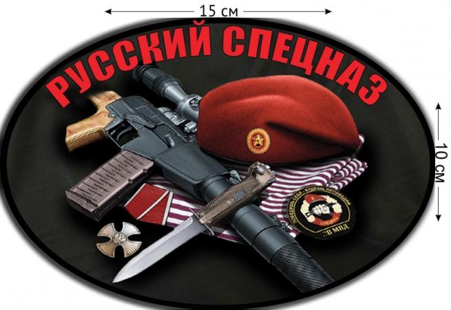 Наклейка на авто «Русский спецназ»