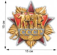 """Наклейка на авто """"СССР"""""""