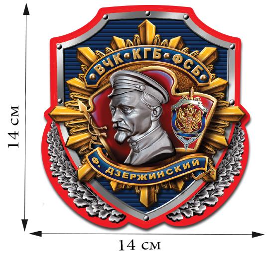 """Наклейка на авто """"ВЧК-КГБ-ФСБ"""" (14x14 см)"""