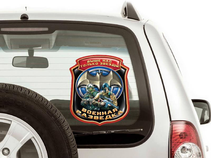 """Заказать наклейку на авто """"Военная разведка"""" с доставкой"""