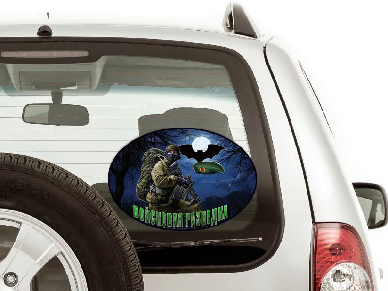 Купить онлайн армейские наклейки на авто к Юбилею Разведки