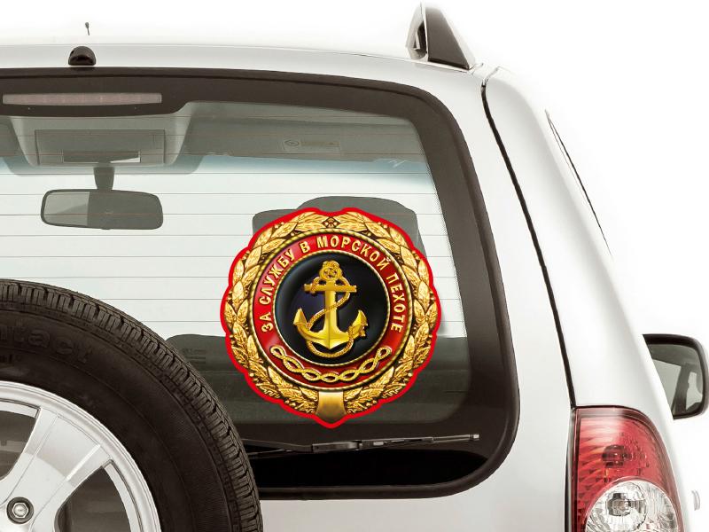 """Купить наклейки на авто """"За службу в Морской пехоте"""" в Военпро"""