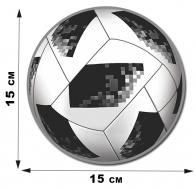 Наклейка на автомобиль с футбольным мячом.