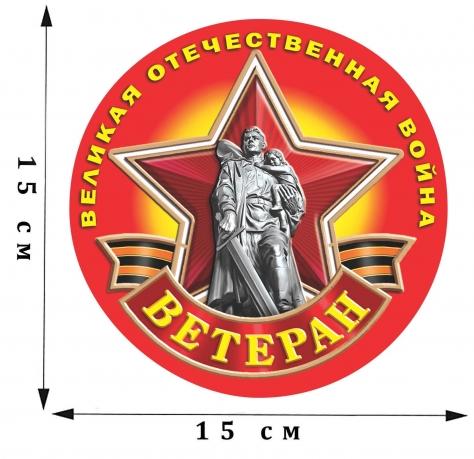 Наклейка на автомобиль «Ветеран ВОВ»