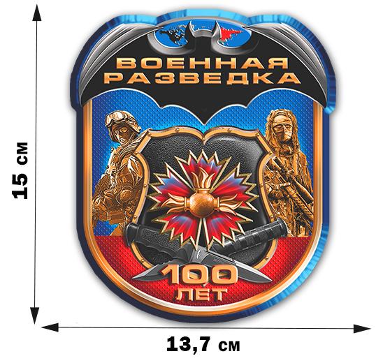 """Наклейка на машину """"100 лет Военной разведки"""""""