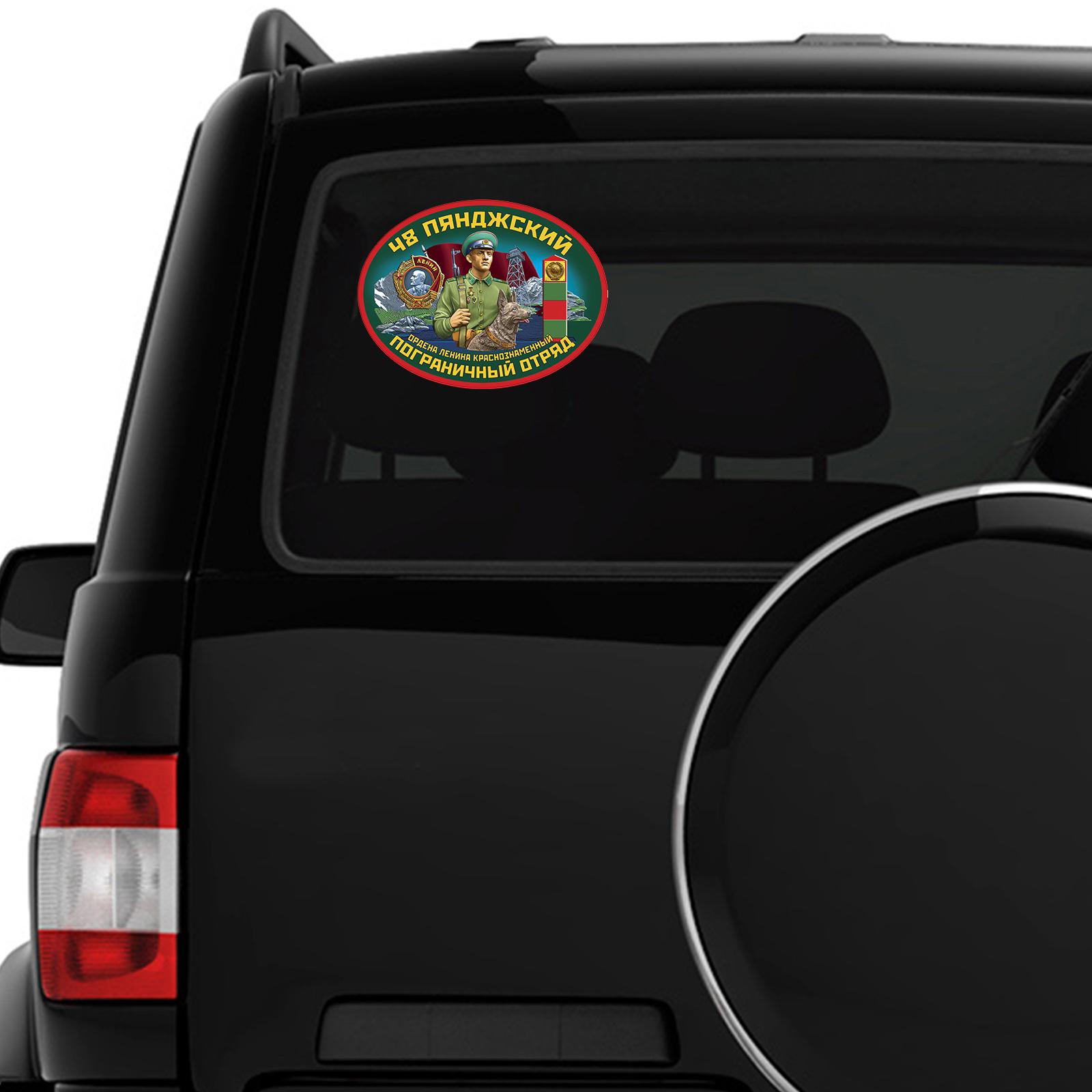 Наклейка на машину 48 Пянджский пограничный отряд