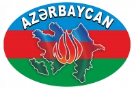 Наклейка на машину Азербайджан