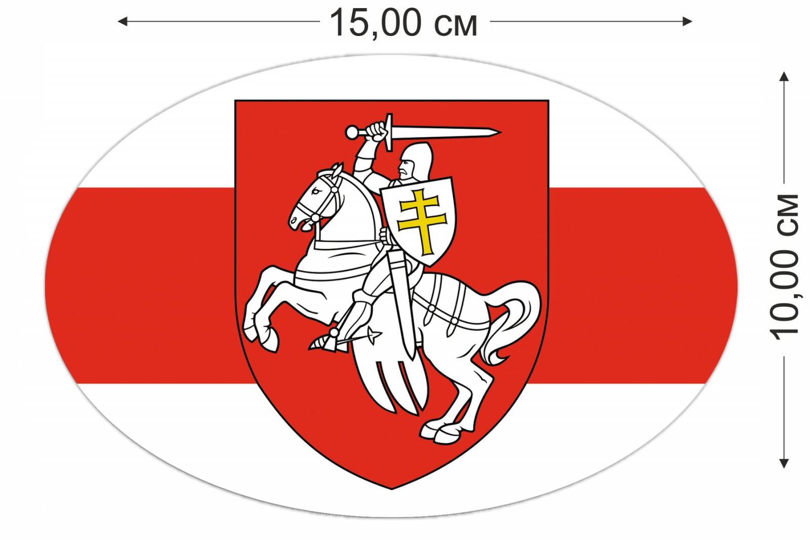 Наклейка на машину с Погоней и флагом Беларуси