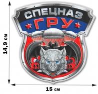 """Наклейка на машину """"Спецназ ГРУ"""" (14,9x15 см)"""