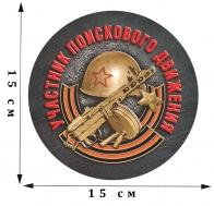 Наклейка на машину «Участник поискового движения»
