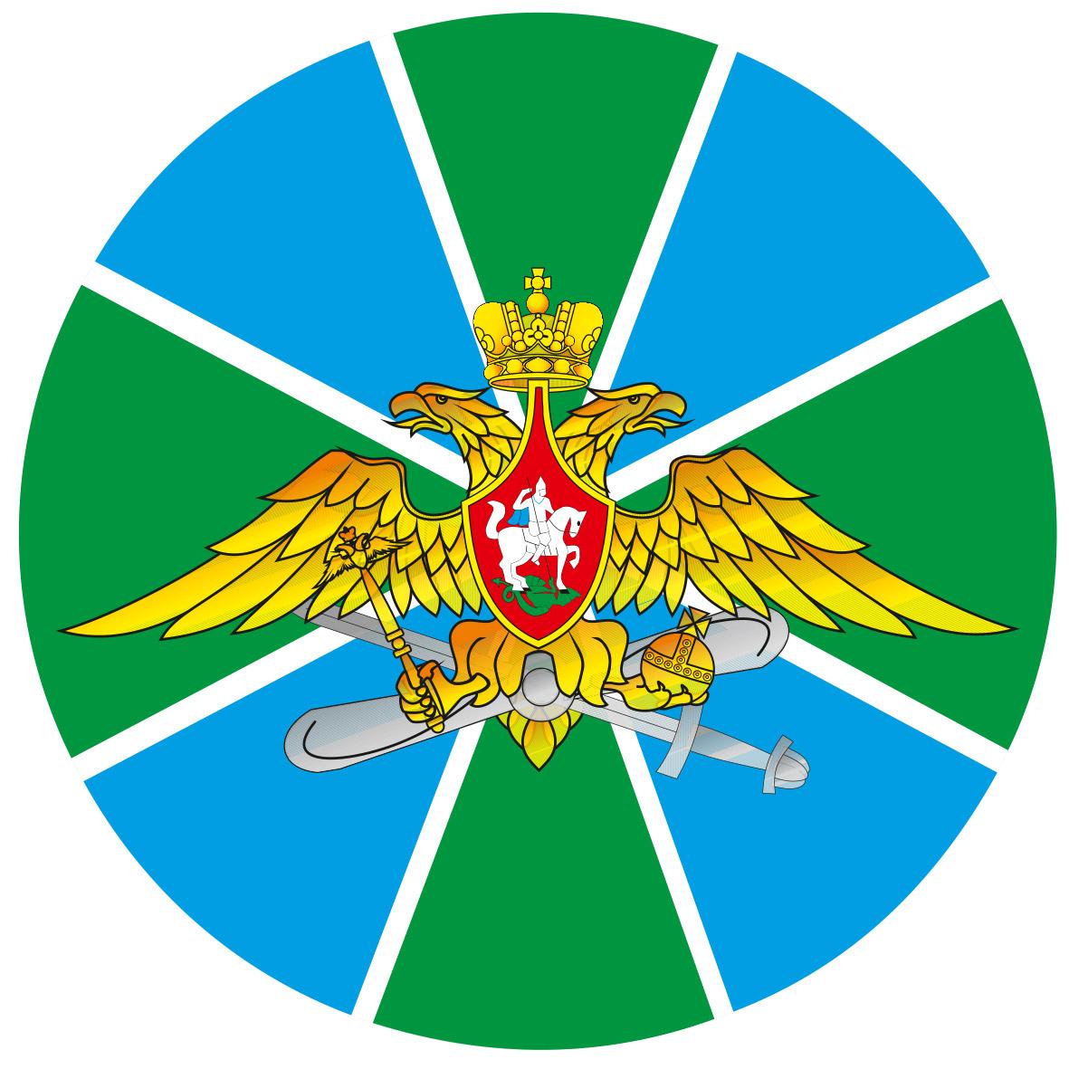 """Наклейка """"Пограничная авиация"""""""