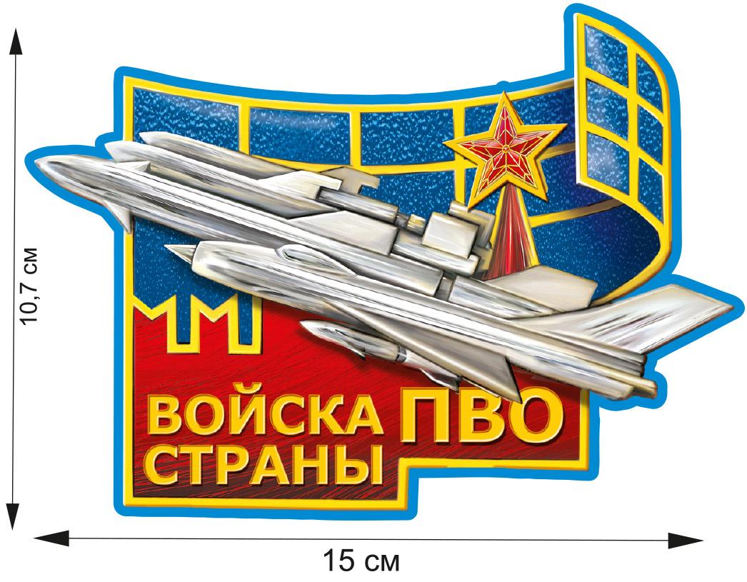 Наклейка ПВО