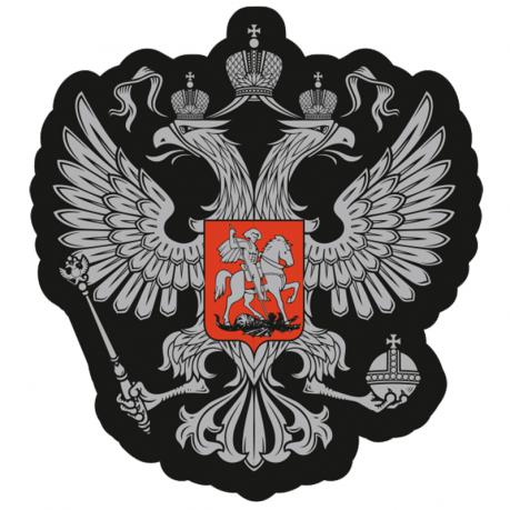"""Наклейка """"Российский двуглавый орёл"""""""