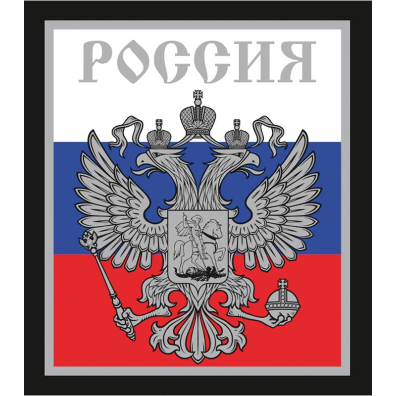"""Наклейка """"Российский герб"""" серебро"""