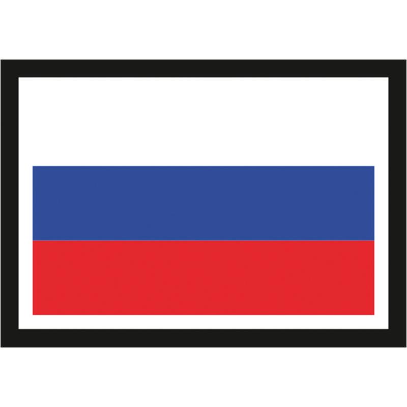 """Наклейка """"Российский триколор"""""""