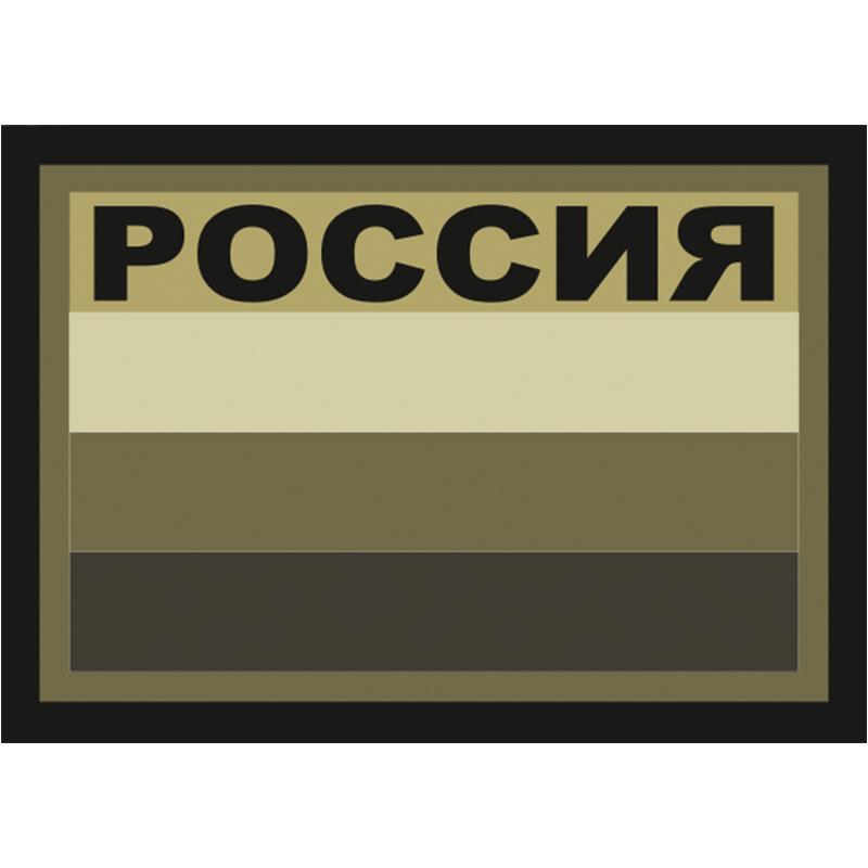 """Наклейка """"Российский триколор полевой"""""""