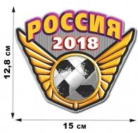 """Наклейка """"Россия-ФИФА""""."""