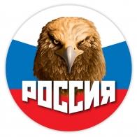 """Наклейка """"Россия"""" триколор с орлом"""