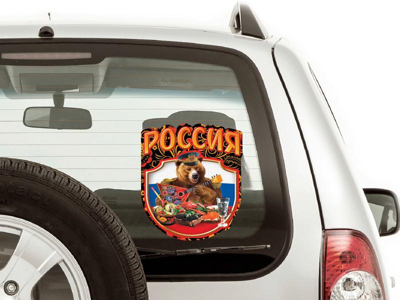 """Заказать наклейки """"Русский медведь"""" с доставкой"""