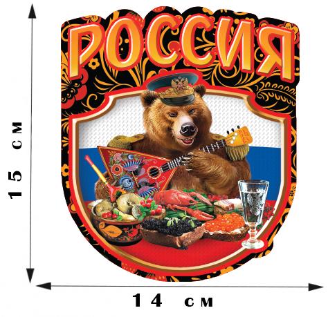 """Наклейка """"Русский медведь"""""""