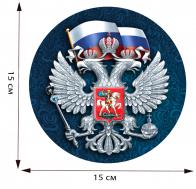 Наклейка с гербом России на авто