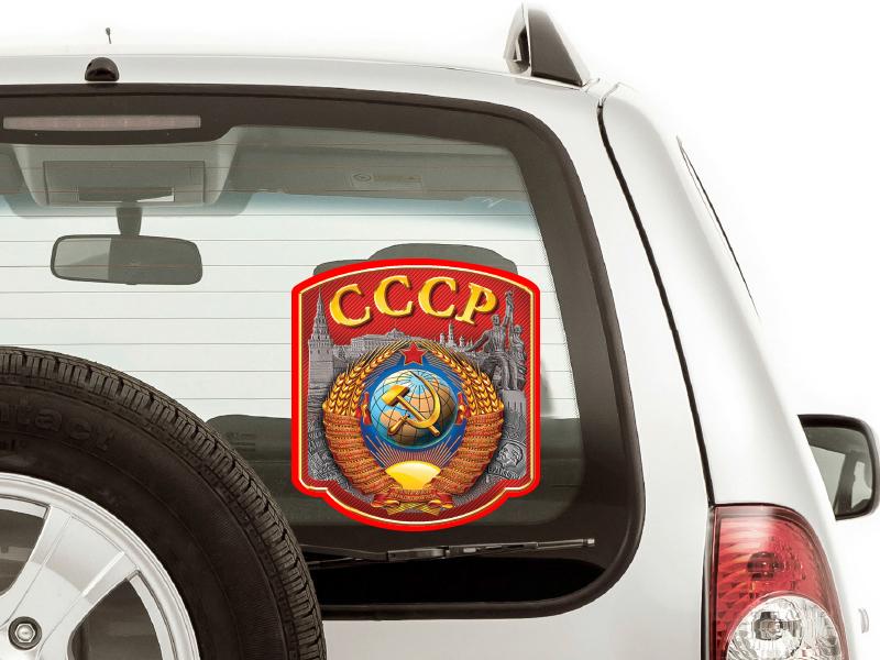 Заказать наклейки с гербом СССР в Военпро