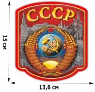 Наклейка с гербом СССР (15x13,6 см)