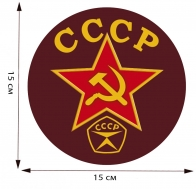 Наклейка с советской символикой
