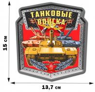 Наклейка с танками на машину (15x13,7 см)