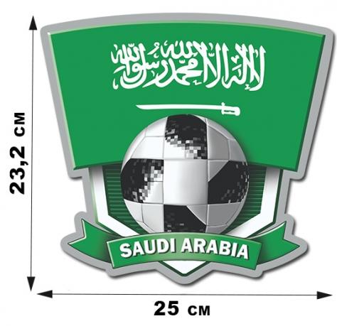 Наклейка Saudi Arabia.