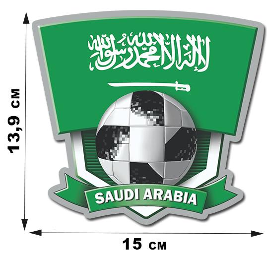 Наклейка Саудовская Аравия