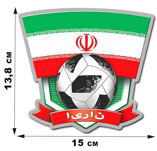 Наклейка сборной Ирана